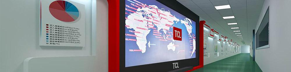 tcl2113e彩色电路图